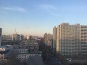 Beijing. Jan 2015