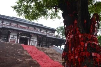 The main building for Qinhuangdao Qiu Xian Ru Hai.